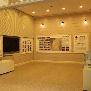 Japan Heritage Corner